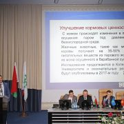 Sugar technology conference 2017 in Minsk, Belarus